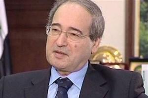فیصل مقداد:  تمامیت ارضی سوریه هرگز قابل بحث نبوده است