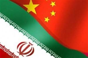 ورود یک هیات تجاری از چین برای آشنایی با ظرفیت شرکتهای نانویی ایران