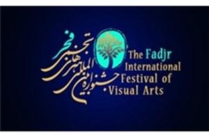 برگزارکنندگان جشنواره تجسمی فجر بر آسیبشناسی مقاطع گذشته تاکید کردند