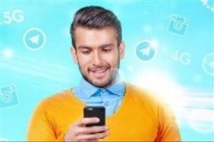 «آلفاپلاس»؛ بسته های اینترنت مقرون به صرفه همراه اول