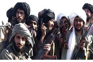 طالبان مجله آموزش تروریستی به زنان منتشر کرد