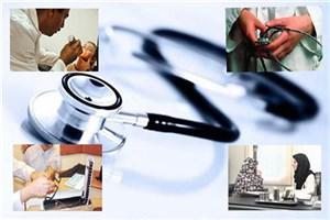 ارتقاء وضعیت گردشگری سلامت