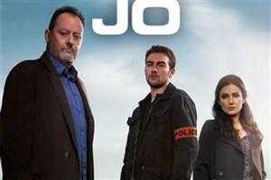 پخش مینی سریال «بازرس جو» از شبکه یک