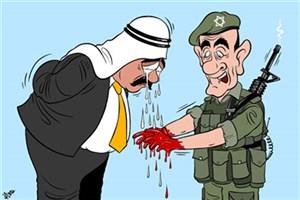 کاریکاتور روز/ طعنه  به مواضع برخی کشورهای عربی در قبال جنایات فلسطین