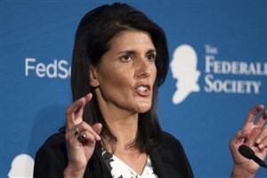 سفر مقام ارشد آمریکایی به وین برای بررسی فعالیتهای هستهای ایران