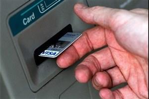 چرا کارت های بانکی باید رمز داشته باشند؟