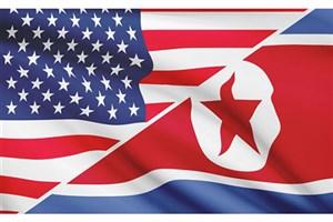 هشدار وزارت خارجه آمریکا درباره سفر اتباع این کشور به کره شمالی