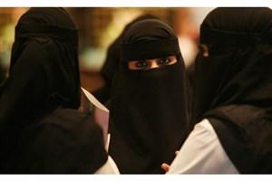 کشف جسد عروس آلمانی داعش در تلعفر