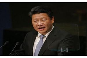 رییس جمهور چین: مسئله برنامه هستهای کره شمالی نیازمند یک راهکار صلحآمیز است