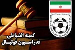 جریمه میلیونی برای استقلال / تراکتور به توبیخ کتبی محکوم شد