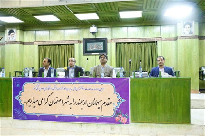 دوره آموزشی فعالان فرهنگی دانشگاههای علوم پزشکی کشور