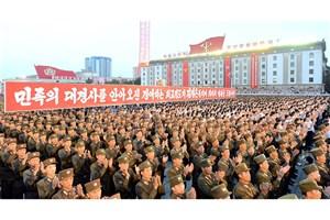 داوطلب شدن 3.5 میلیون شهروند کره شمالی برای جنگیدن با آمریکا