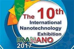 Iran to Host 2017 International Nano Festival