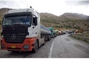 """ممنوعیت تردد کامیونهای حامل مواد نفتی از محدوده سد """"قشلاق"""" سنندج"""