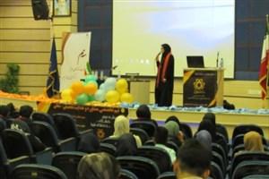 برگزاری همایش انتخاب رشته در دانشگاه شیراز