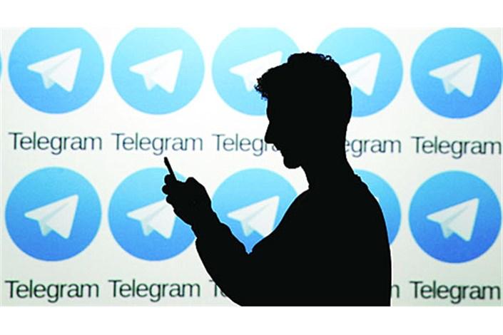 آزادی یکی از مدیران تلگرامی