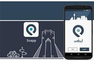 پیام اسنپ به رانندگانی که از برنامه فیلتر شده Waze استفاده میکنند + عکس