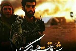 هفته هشتم مسابقات  لیگ برتر فوتسال کشور به نام شهید مدافع حرم