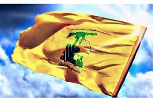 توصیف قدرت فزاینده حزب الله لبنان توسط اکونومیست