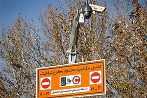 ممنوعیت ورود خودروهای کاربراتوری به محدوده زوج و فرد در اصفهان