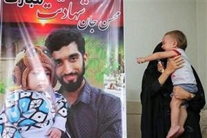فراخوان همایش ملی ادبی واژههای بی سر در شهرستان نجف آباد
