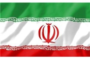 بیانیه جمهوری اسلامی ایران در پاسخ به سخنان رئیس جمهور آمریکا