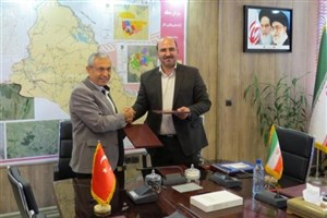 IAU & Maku Free Zone Office Ink MoU with Bahçeşehir University
