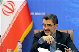 برگزاری جلسه بررسی و حل مشکلات واحدهای تولیدی استان لرستان