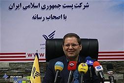 """نشست خبری دکتر مهری به مناسبت سالروز""""ملی شدن شرکت پست"""""""