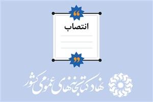 انتصاب مدیرکل کتابخانههای عمومی استان گیلان