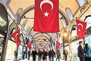 به ترکیه نروید!/ شیوع ویروسی در ترکیه