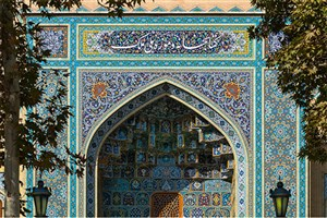 جایزه هنری قلب تهران  در  موزه  ملک برگزار می شود