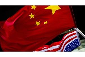 چین: محدودیتهای اقتصادی آمریکا را تلافی میکنیم