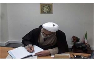 پیام تبریک دادستان کل کشور به آیت الله هاشمی شاهرودی