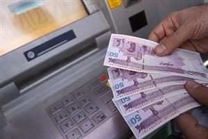 چگونه بدون کارت از خودپرداز پول برداشت کنیم؟