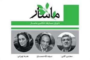هدیه تهرانی داور «جشنواره عکاسی ماسار» شد