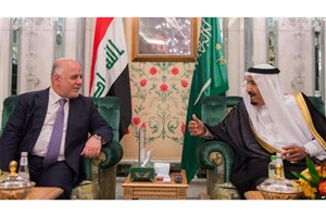 کمیسیون مشترک تجاری عربستان و عراق