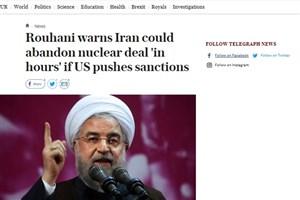 بازتاب گسترده سخنان روحانی در جلسه رای اعتماد مجلس در رسانههای خارجی+تصاویر