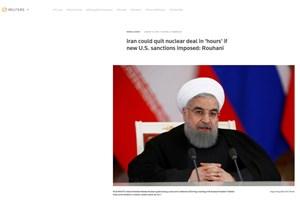 شهیدی رئیس بنیاد شهید و امور ایثارگران باقی ماند