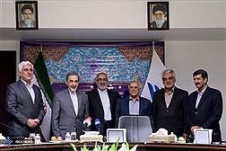 مراسم تودیع و معارفه سرپرست دانشگاه علوم پزشکی دانشگاه آزاد اسلامی