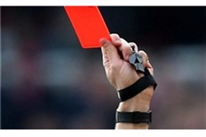 اسامی داوران هفته هفتم لیگ برتر فوتبال