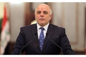 حیدر عبادی: نمی گذاریم حتی یک وجب از خاک عراق در دست داعش بماند