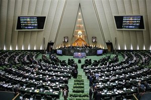 موافقت مجلس با تمدید دو ساله قانون ثبت اختراعات و علائم تجاری