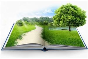 کتاب درسی انسان و محیط زیست  ، آموزش به دبیران مدارس