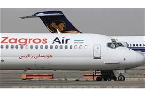 مدیرعامل هواپیمایی زاگرس: من بازداشت نشده ام/به درخواست رئیس سازمان هواپیمایی پرواز را لغو نکردم