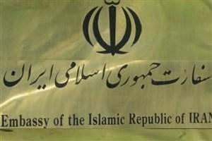 سفیر جدید ایران در فرانسه مشخص شد