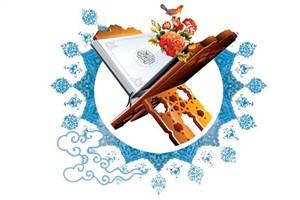انتظار ثبت نام ٣٠٠ هزار نفری در آزمون سراسری حفظ و مفاهیم قرآن
