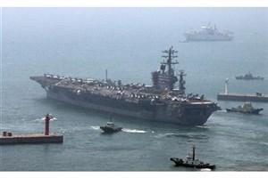 آمریکا و کره جنوبی رزمایش مشترک برگزار میکنند