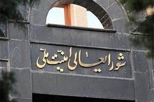شما مسئولان در قبال حقوق حقه و پایمال شده ملت ایران مسئولید