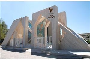 سرپرست اداره کل حراست دانشگاه آزاد اسلامی استان مشهد منصوب شد